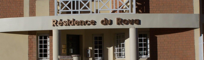 La Résidence du Rova